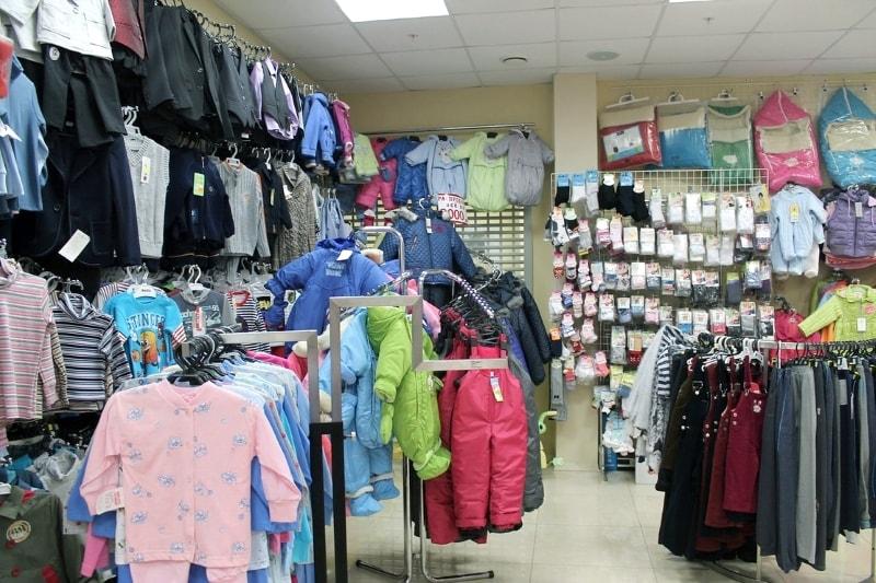 Магазин товаров для детей Кировский район