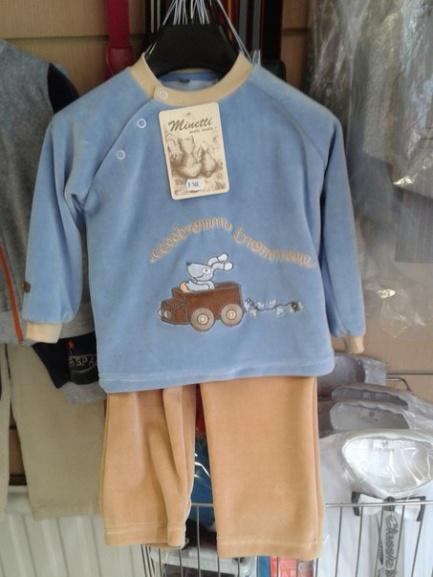 Детский костюм «Minetti» для мальчика