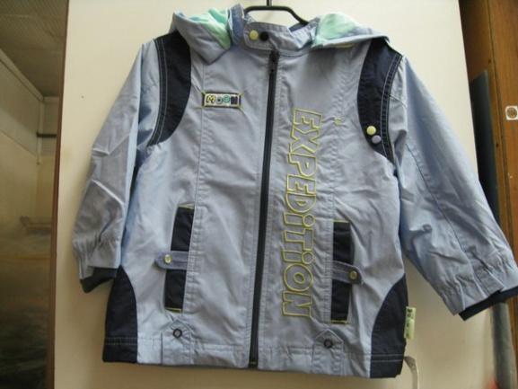 Куртка детская для мальчика Wojcik