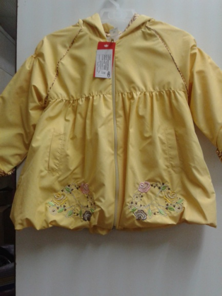 Куртка-ветровка свышивкой (желтая) для девочки