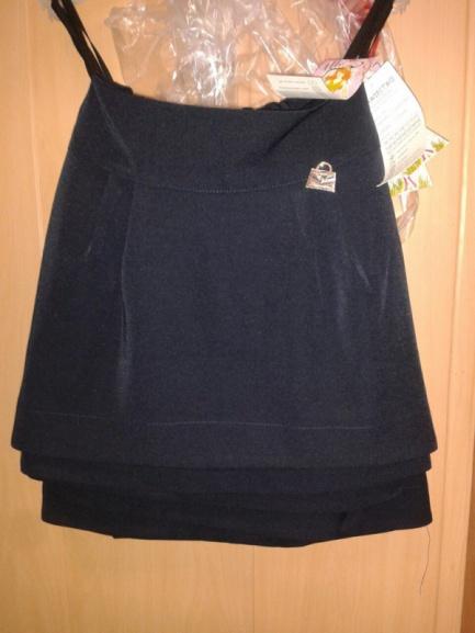 Школьная юбка «Милана»