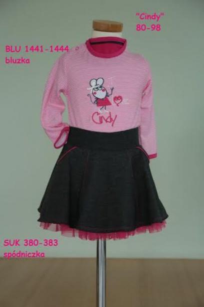 Костюм (блузка+юбка)