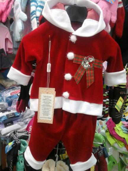 Новогодний комплект для новорожденного мальчика