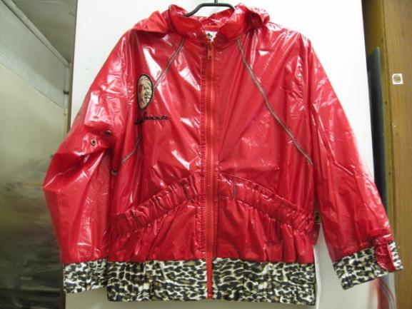 Куртка-ветровка Wojcik (комбинированная)