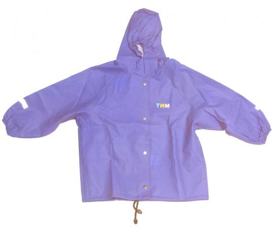 Непромокаемая детская куртка скапюшоном синяя