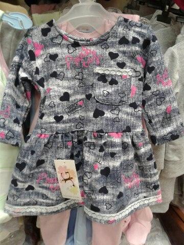 Детское платье трикотажное «Помада»