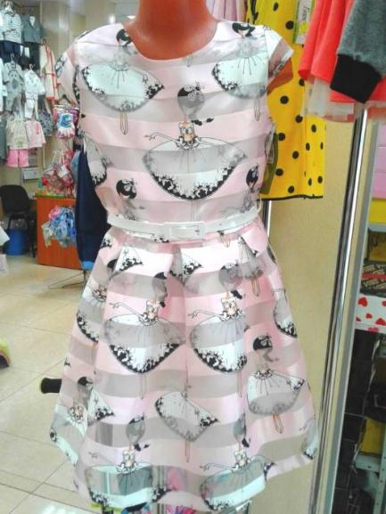 Детское нарядное платье «Балерина»