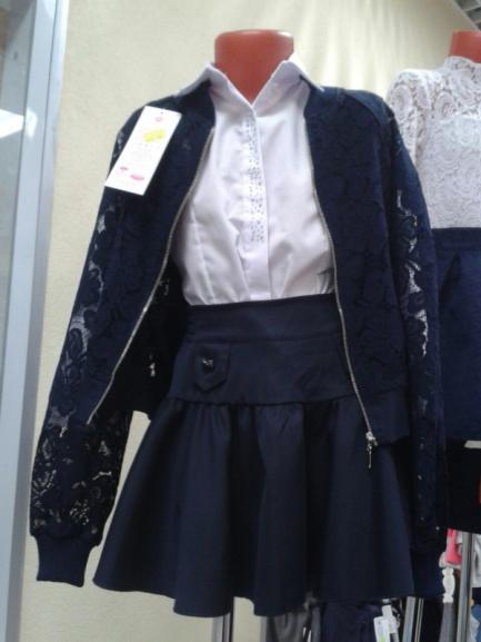 Нарядная школьная синяя юбка