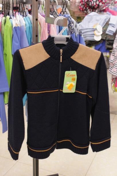 Детский теплый свитер на молнии