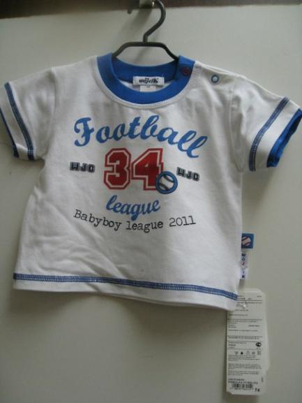"""Детская футболка для мальчика """"Футбольная лига"""""""