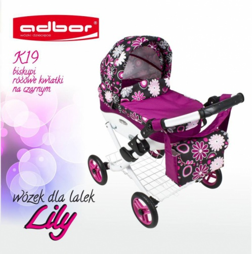 """Детская игрушечная коляска """"Лили"""""""