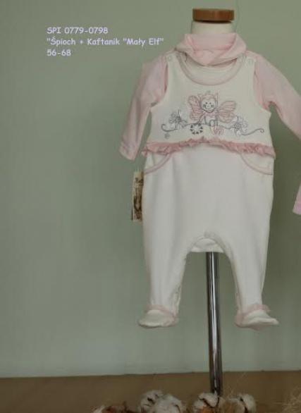 Комплект для новорожденных «Эльф»