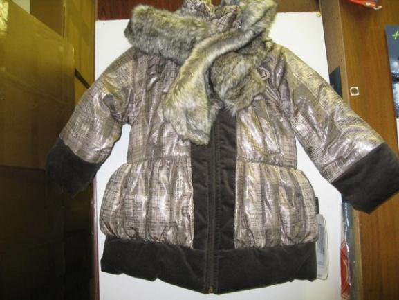 Удлиненная детская куртка «Стильная роза»