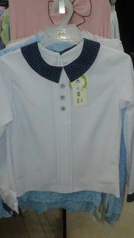 Блузка ссиним воротничком