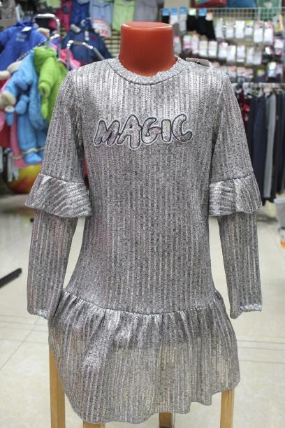 Платье-туника для девочки «Magic»