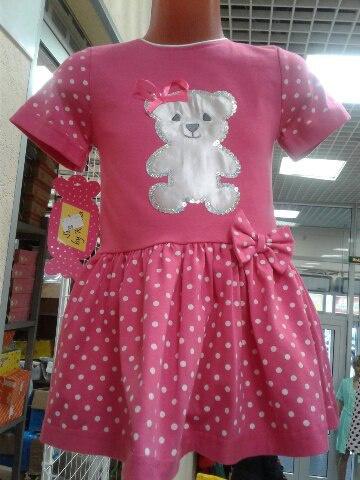 Платье детское накаждый день «Мишка»