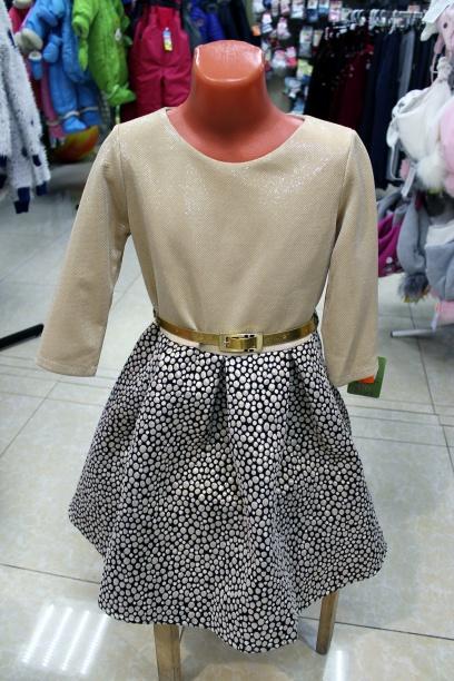 Нарядное платье для девочки «Золотой поясок»