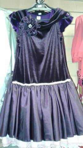 Платье для девочки «Небесный свод»