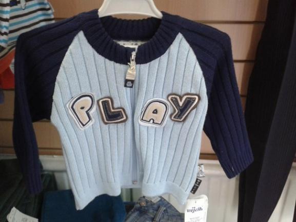 """Джемпер для мальчика на молнии """"Play"""""""
