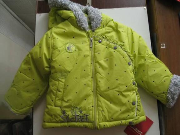 Куртка утепленная сопушкой для девочек
