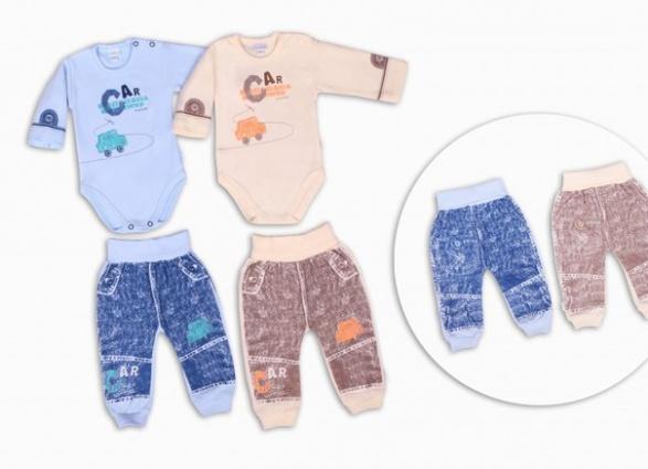 Комплект для новорожденных «Под джинсу» для мальчика