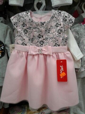 Нарядное платье для девочки «Бантик»