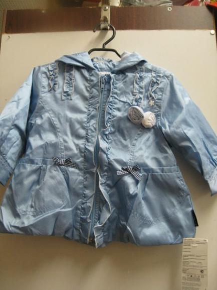 Куртка осенняя для девочки«бутон»