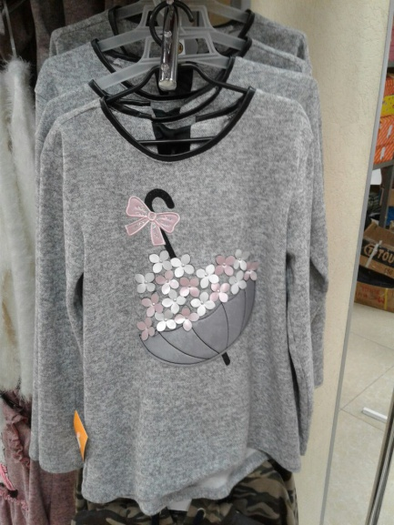 Туника для девочки «Зонтик»