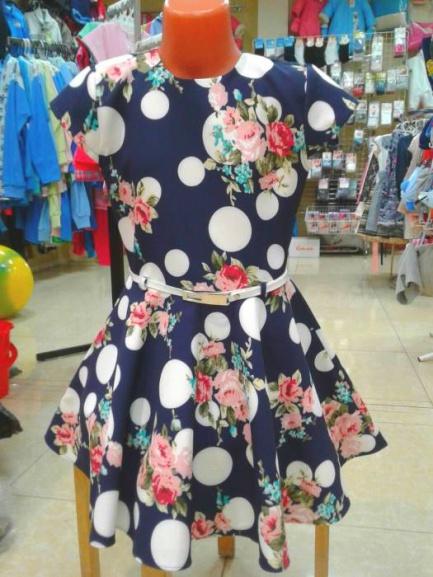 Нарядное платье для девочки «Летние краски»