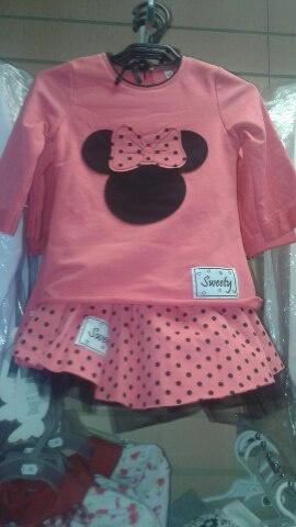 Костюм юбка+блузка для девочки