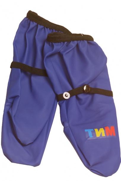 Непромокаемые рукавицы для детей синие