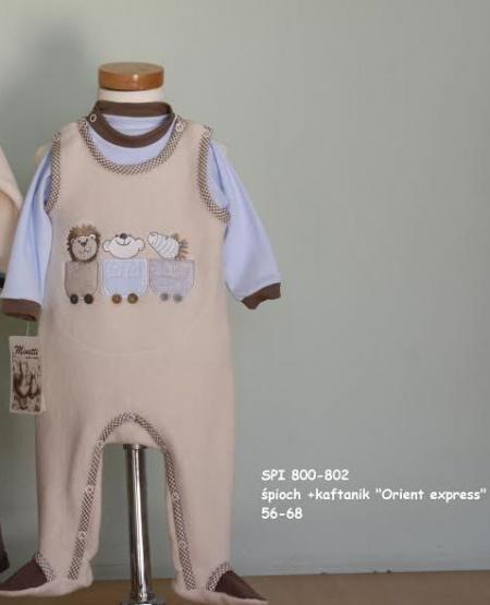"""Комплект для новорожденного """"Паровозик Зоо"""""""