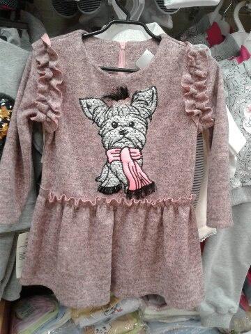 Платье для девочки «Любимый друг»