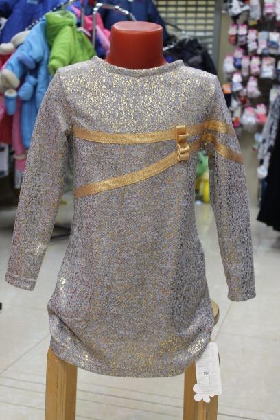Туника для девочки «Золотая лента»