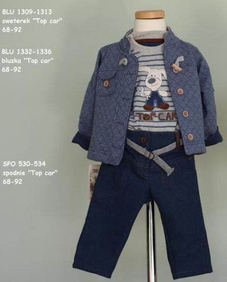 Костюм-двойка для мальчика (без пиджака)