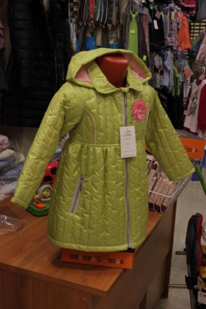 Куртка для девочки, приталенная