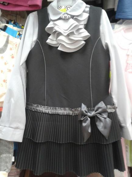 Серый сарафан для школы для девочек «Смена»