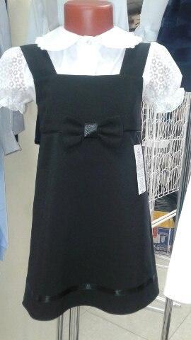 Детская блузка вшколу «Фуксия»
