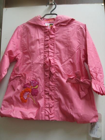Куртка-ветровка для девочек Wojcik (с аппликацией)