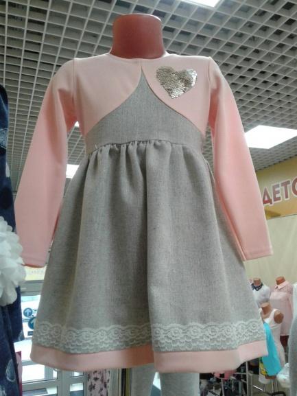 Платье серо-розовое для девочки