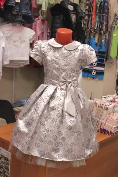 Детское платье нарядное сболеро «Карла»