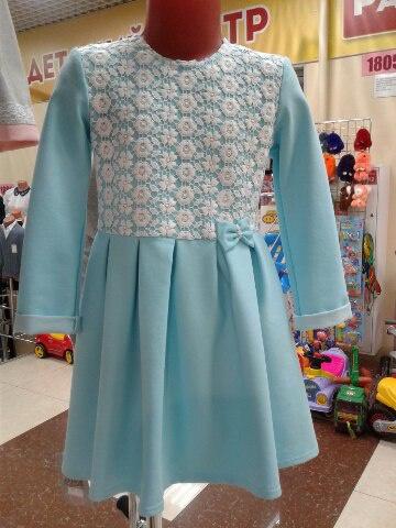 Голубое платье для девочки «Небо»