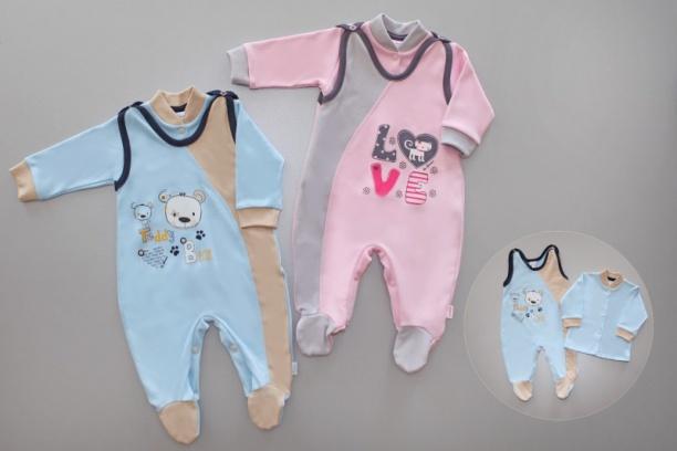 Комплект для новорожденных «LOVE»