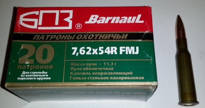 Патрон 7,62х54 ОБ 11,3 гр. лакиров. БПЗ