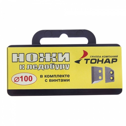 Ножи для ледобура ЛР-100(2 шт)