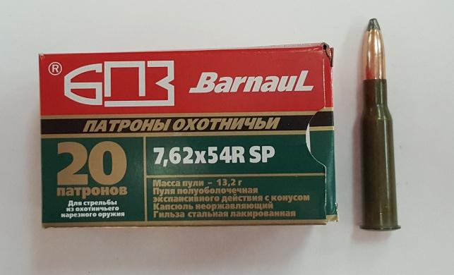 Патрон 7,62х54 ПО 13,2 гр. лакиров. БПЗ