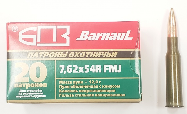 Патрон 7,62×54 ОБ12,0 гр. лак.