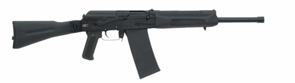 Карабин Сайга-20К 20.76 с.пл,плс,пр.рам.,L400