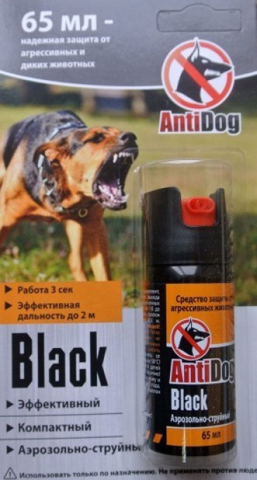 Баллон аэроз. ''AntiDog Black'' 65мл.