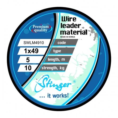 Повод. материал 49 нитей SWLM4910 10 kg